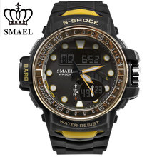 SMAEL Series Of Comfortable And Practical Men Watches Handiness Sport Waterproof New Model 1626