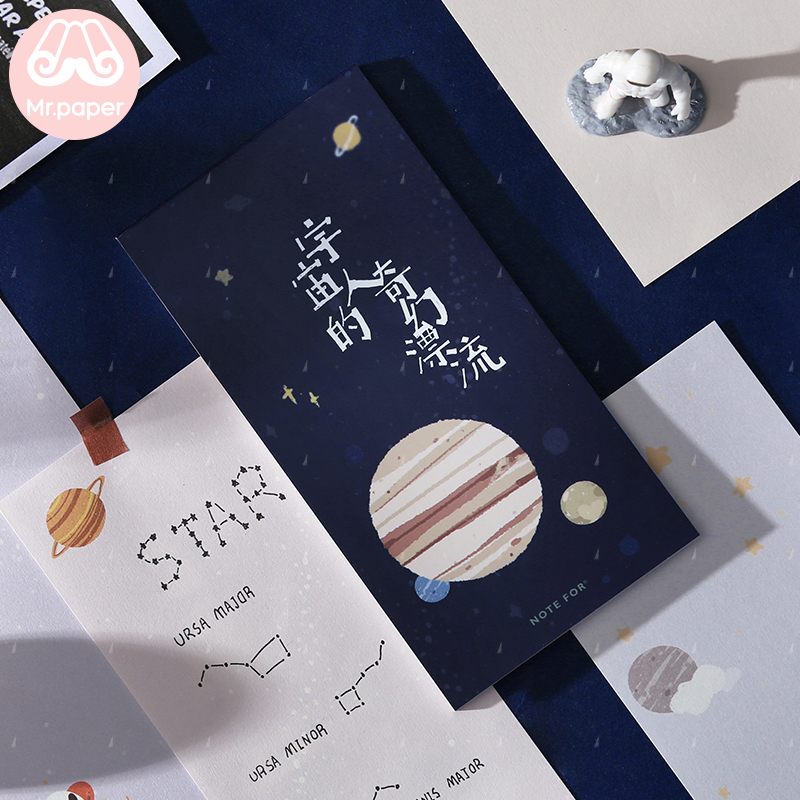 Mr Paper 24pcs/lot Lonely Universe Planet Astronaut Creative Loose Leaf Deco Memo Pads Notepad Writing Points Planner Memo Pads