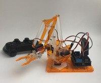 Mearm малиновый пирог рука робота Интеллектуальный автомобиль обучения комплект робот Выпускной Дизайн
