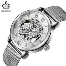 Orkina masculino relógio de pulso esqueleto dial mecânico mão vento relógio de pulso masculino relógios de aço inoxidável malha banda herren armbanduhr
