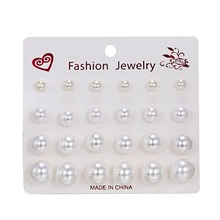 ФОТО 12 pairs/set white simulated pearl earrings set for women jewelry accessories piercing ball stud earrings pearl kit brincos new