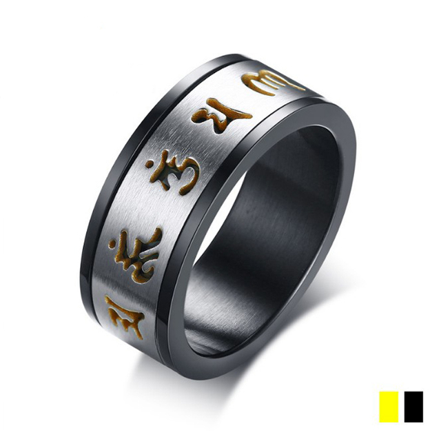 8mm Stainless Steel Rotating Spinner Rings Men Six Words Mantra Ring For Male Wedding Band