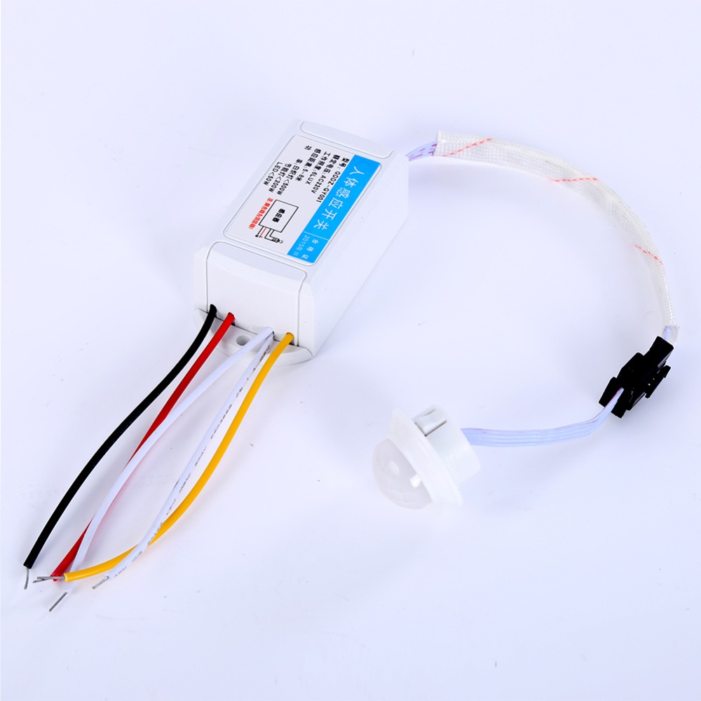 Infrared IR Adjustable Body Sensor Switch Module Intelligent Motion Bulb New HH5 infrared ir adjustable body sensor switch module intelligent motion bulb 2016 new h7