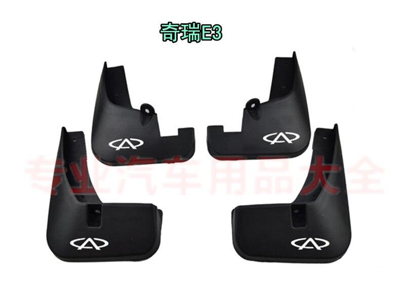 Используется для Защитные чехлы для сидений, сшитые специально для chery A3 A5 Cowin3 E3 специальный щиток стайлинга автомобилей брызговики брызговик