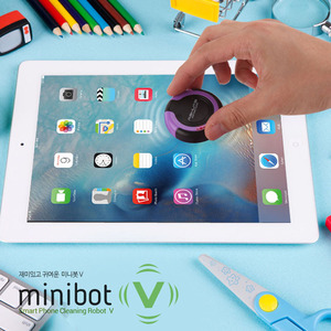 Image 3 - Korea design minibot v universal tablet smartphone Mobile Screen Vibrating Cleaner Robot Wipe Cleanser for cleaning iPad iPhone