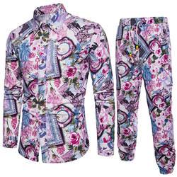 Забавный рубашка элегантный Для мужчин комплект Повседневное мультфильм Стиль праздник Костюмы костюм Новинка плюс Размеры мужской