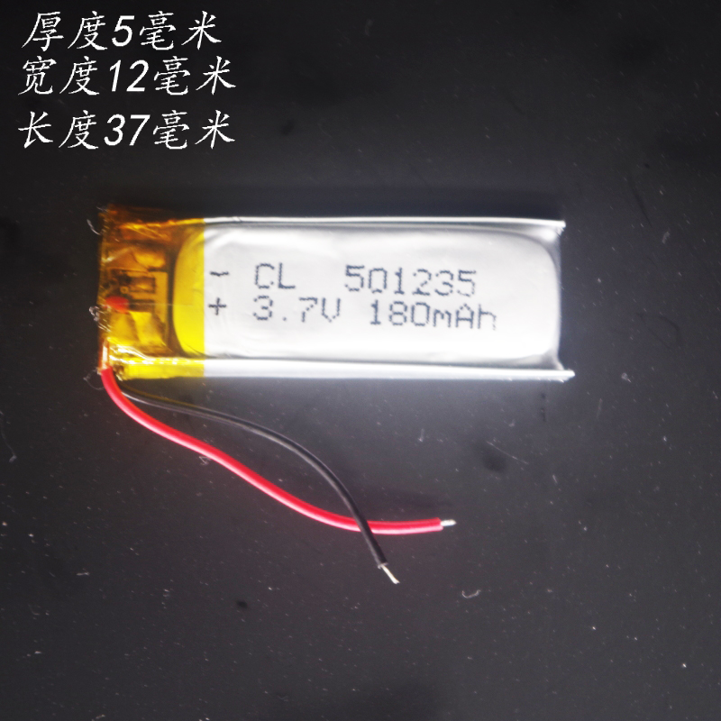 3.7v li po li-ion batteries lithium polymer battery 3 7 v lipo li ion rechargeable lithium-ion for 501235 Bluetooth headset image