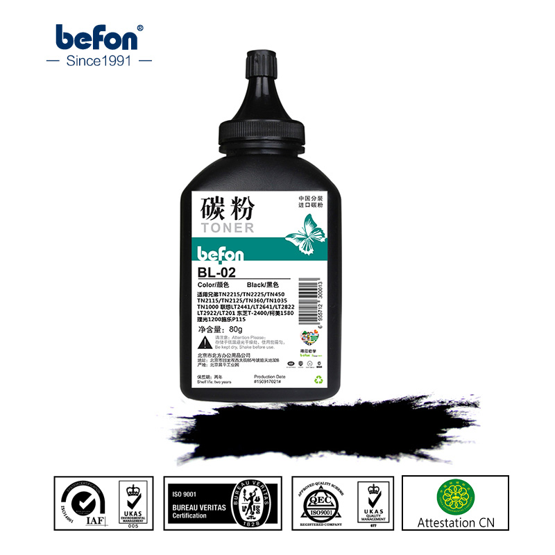 Befon BL-02 Recarga Pó De Toner preto Compatível para O Irmão TN1000 TN1030 TN1050 TN1060 TN1070 tom HL-1110 1112 1202R impressora