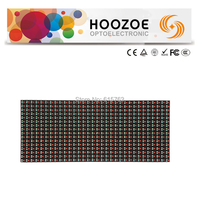 LED Display Module Outdoor Full Color P10