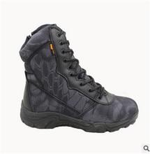 High quality neutral hiking shoes New autumn winter outdoor men sports cool climbing climbing rock climbing sports shoes