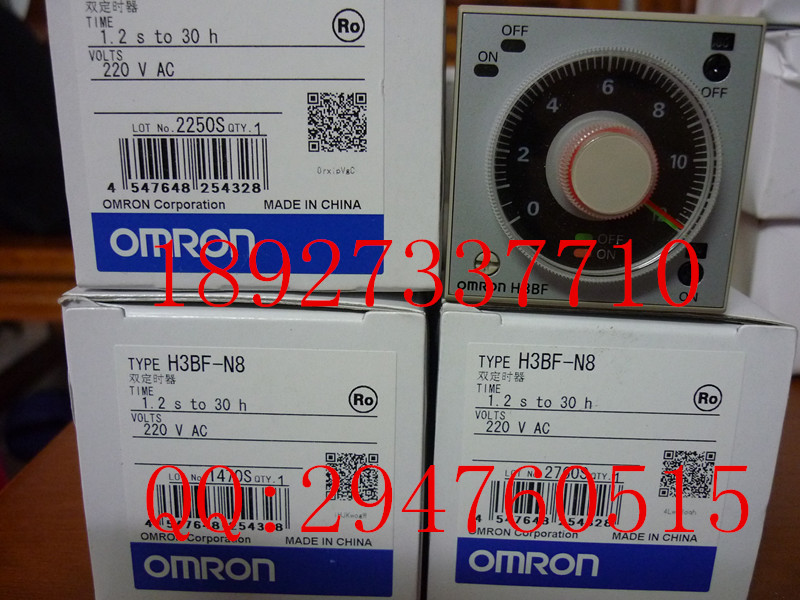 [ZOB] 8 feet of new original OMRON Omron relay H3BF-N8 AC220V --2PCS/LOT h3bf n8 ac220v new and original omron adjustable cycle time delay relay double set the timer 220vac
