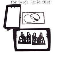 ITYAGUY 2 DIN Auto Radio Plancia Telaio misura per SKODA RAPID 2013 + Auto Radio Stereo Fascia Facia Auto coperture pannello