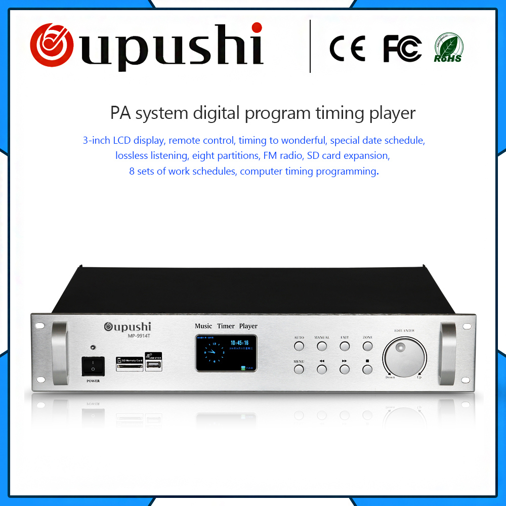 OUPUSHI MP 9914T time player|Amplifier|   -