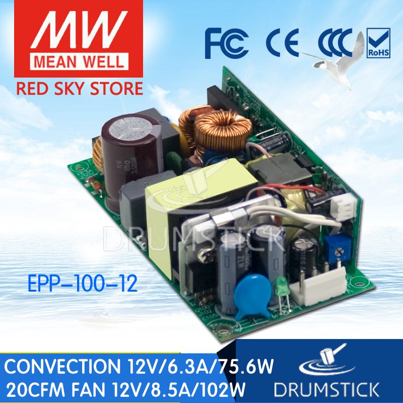 100% Original MEAN WELL EPP-100-12 12V 6.3A meanwell EPP-100 12V 75.6W Single Output with PFC Function [Real1] [sumger2] mean well original epp 150 48 48v 2 1a meanwell epp 150 48v 100 8w single output with pfc function
