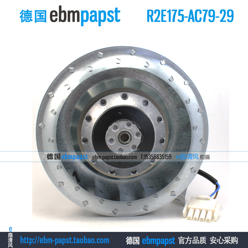 New original ebm papst R2E175-AC79-29 AC 115V 0.50A 0.61A 55W 70W 175x175mm Centrifugal cooling fan new original ebm papst 9906l 9906 l ac 115v 120ma 100ma 9w 8w 120x120x25mm axial cooling fan