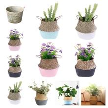 Маленькие бамбуковые корзины для хранения, складные, для белья, соломы, пэчворк, плетеные, Ротанговые, водоросли, животный сад, цветочный горшок, корзина для растений