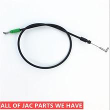 JAC J3 внутренняя дверная ручка кабеля передняя сторона 6105109U8010