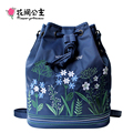 Flower Princess Brand Women Retro Nylon Backpack Embroidery School Teenage Girl Winter Shoulder Bags Fashion Crossbody Bags