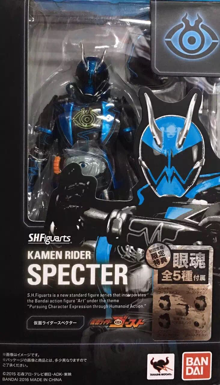 US $57 2 35% OFF|100% Original BANDAI Tamashii Nations S H Figuarts (SHF)  Action Figure Kamen Rider Specter from