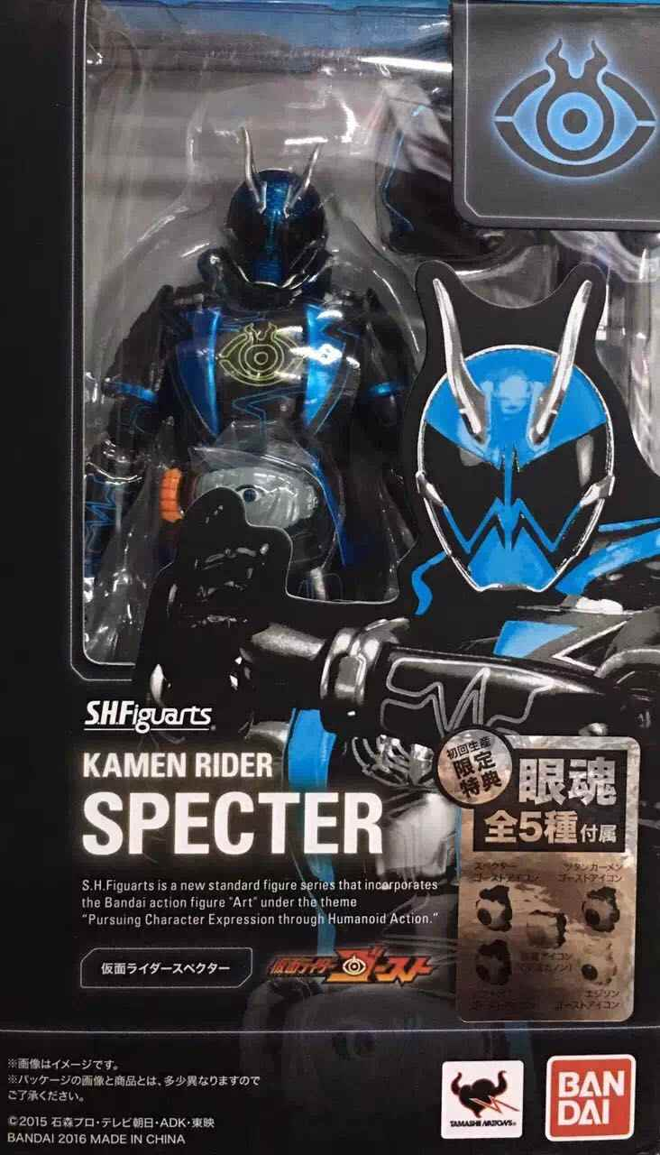 "100% Originele Bandai Tamashii Naties S.H.Figuarts (Shf) Action Figure - Kamen Rider Specter Van ""Kamen Rider Ghost"""