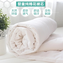 130*100cm 750g Cotton Filling Baby Bedding Quilt Inner Friendly to Skin Kids Duvet Baby Quilt Filling Warm Baby Bedding Blanket