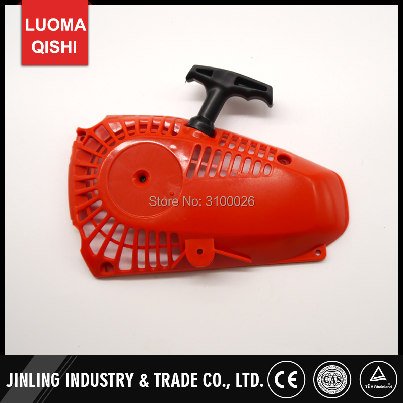 1pc Super quality 2500 chainsaw recoil starter Pull start Fit For 25cc Gasoline Chain Saw Petrol saw parts