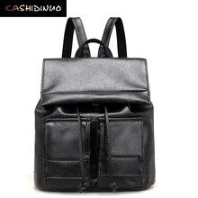 Kashidinuo Брендовые женские рюкзак высокое качество из искусственной кожи Рюкзаки для девочек-подростков женские школа плеча Сумки Mochila Feminina