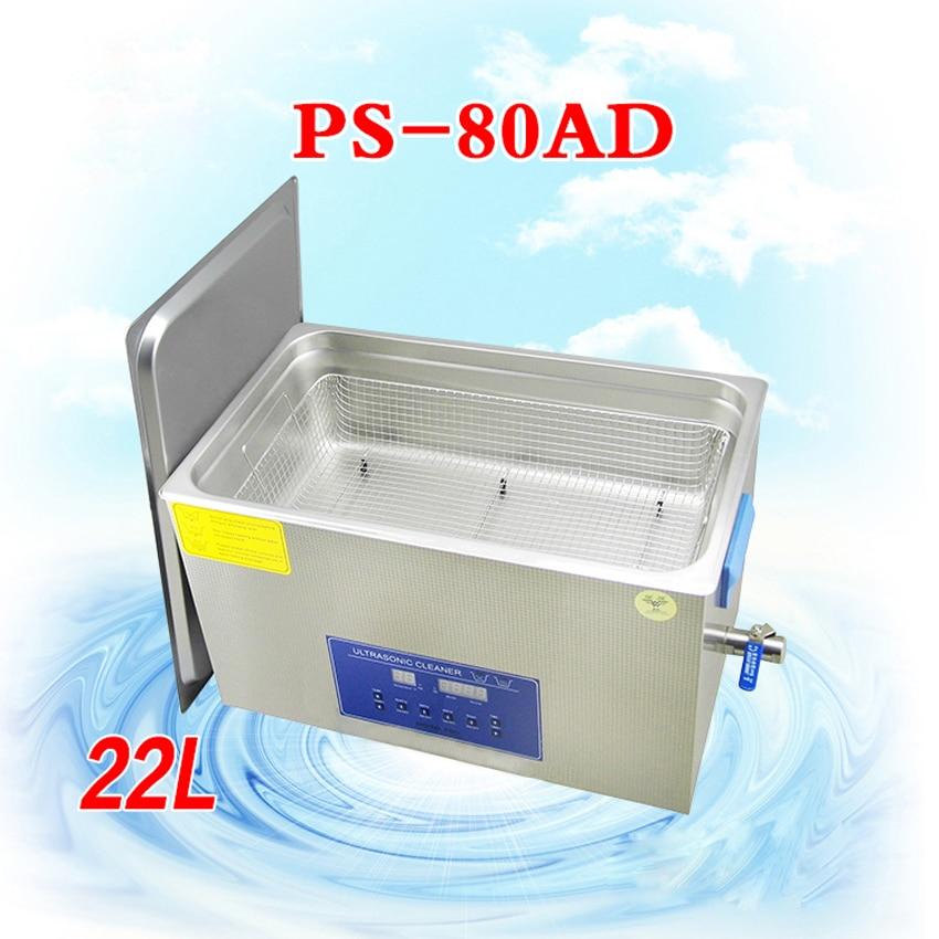 1 шт. PS 80AD AC110/220 В 480 Вт цифровой ультразвуковой очистки 22L очистки машина ювелирные изделия чистый бесплатно корзины