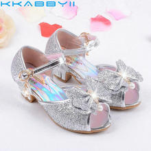 Buy shoes wedges kids and get free shipping on AliExpress.com 3e6a171bab4d