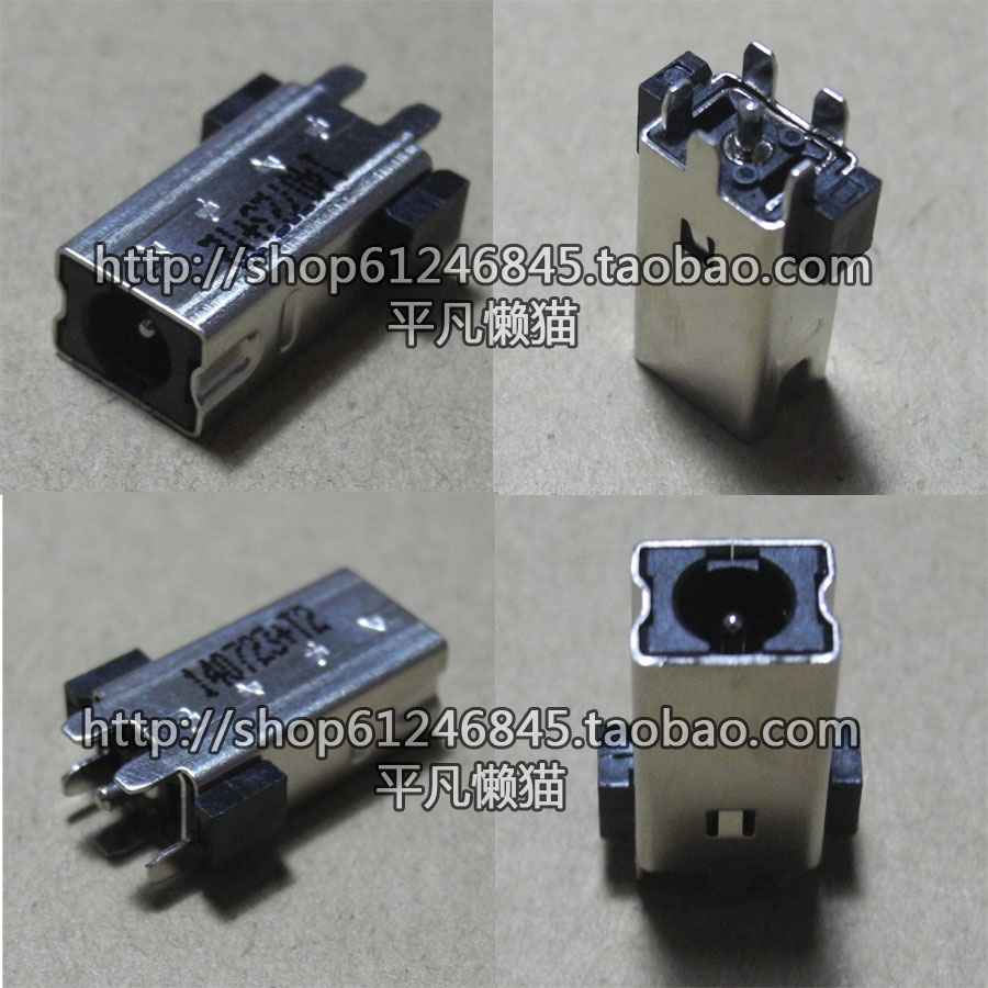 Free shipping For ASUS Lenovo HP For DELL and other one machine Power Interface Power Head 4.0 * 1.35