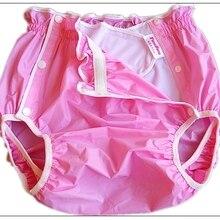 FuuBuu2219-Pink-XL-1PCS водонепроницаемые штаны/подгузники для взрослых/штаны для недержания/подгузники с карманами