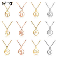 SMJEL Personalized Stainless Steel Star Zodiac Sign Necklaces 12 Constellation Pendant Necklace Women Men Jewelry Friend Gifts(China)