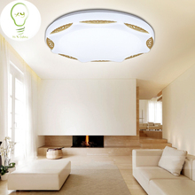 Ultra-thin acrylic modern led ceiling lights for living room bedroom lamp techo  led ceiling lamp fixtures Octagon round ceiling