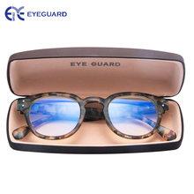 Очки для компьютера с защитой от сисветильник и антибликовым