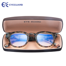 EYEGUARD Anti Blue Light & Anti Block Glare Computer Glasses