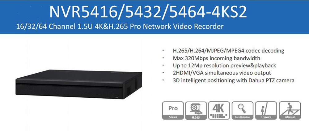 DAHUA 16/32/64 Channel 1.5U 4K&H.265 Pro Network Video Recorder Without Logo NVR5416-4KS2/NVR5432-4KS2/NVR5464-4KS2