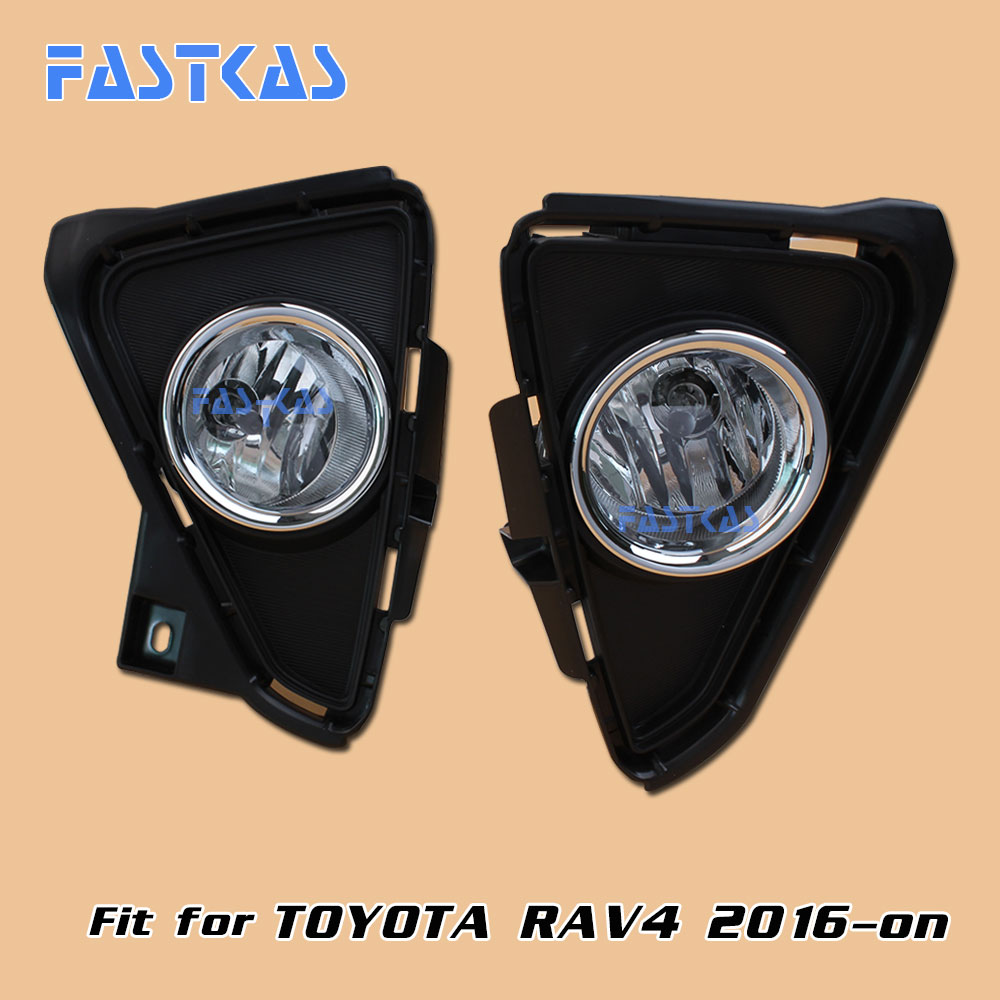 12v Car Fog Light Assembly for Toyota RAV4 2016-on Front Left and Right set Fog Light Lamp with Harness Relay Fog Light 12v 55w car fog light assembly for ford focus hatchback 2009 2010 2011 front fog light lamp with harness relay fog light