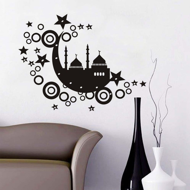 Moon Star Castle Wall Sticker Islamic Decals Art Vinyl Removable Wallpaper For Children Bedroom New Design