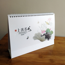 Table Calendar 2019 Monthly Planner Office Supplies Goldfish and Lotus Chinese Style Exquisite Pearlescent Calendar