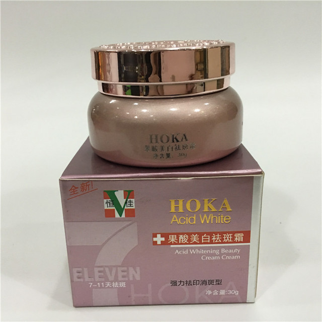 New Hot Facial Strength Freckle cream chloasma Hudieban Splash Blemish Moisturizing Pay Anti-Aging Whitening anti Freckle cream