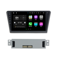 Quad Core Android 7.1.2 2GB RAM 32GB ROM 1 Din Car Radio Auto Audio Stereo Bluetooth Multimedia Player For Peugeot 408 2014-2016