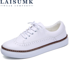 LAISUMK 2019 Women Autumn Casual White Shoes Woman Brogue PU Leather Flats Lace Up Footwear Female Flat Oxford Shoes For Women