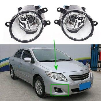 Car Fog Lights For Toyota Corolla 2008-2010 for Camry Ractis Avensis Verso RAV4 2003-2014 halogen Switch wires Grille Covers for 2003 2005 toyota avensis verso 2 0l lambda probe oxygen sensors dox 0261