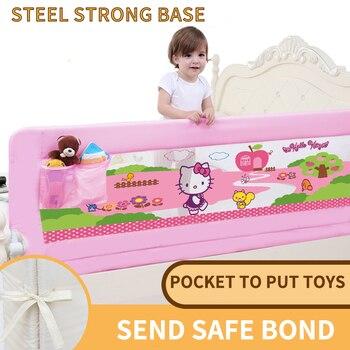 голубая детская кроватка | 2019 новая детская кровать рельсы картонная картинка Розовый Синий кровать бампер с карманом