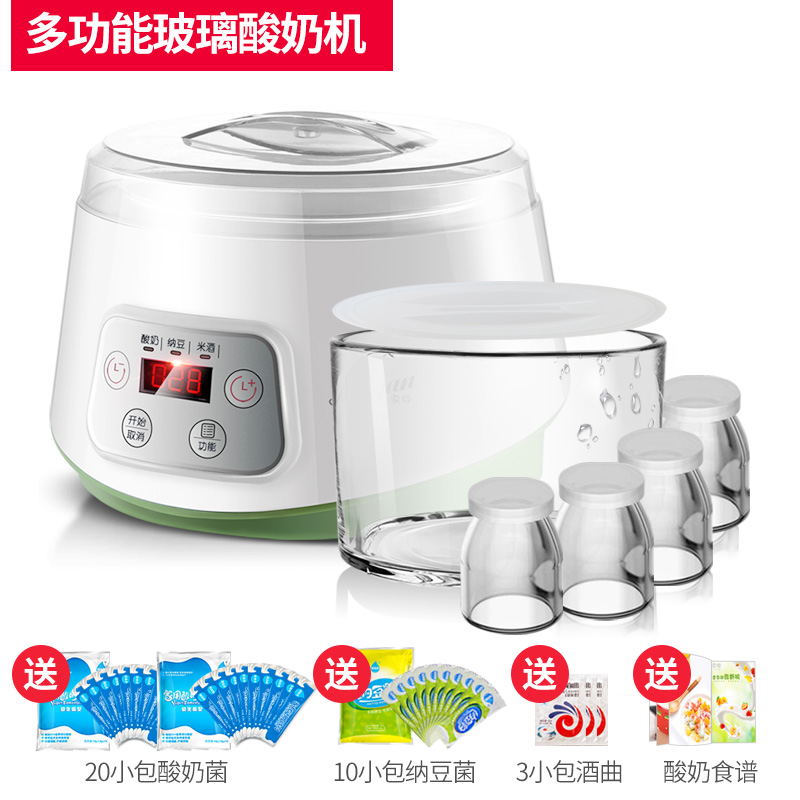все цены на ZCW-S03 Glass Yogurt Machine Sub-cup Home Fully Automatic Timing Power Off Multifunction Natto Rice Wine Machine Yogurt Maker