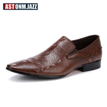 Genuine Leather Mens Slip On Dress Shoes Trendy  Pointed Toe Alligator Crocodile Grain Oxfords Business Man Wedding Shoes цены онлайн