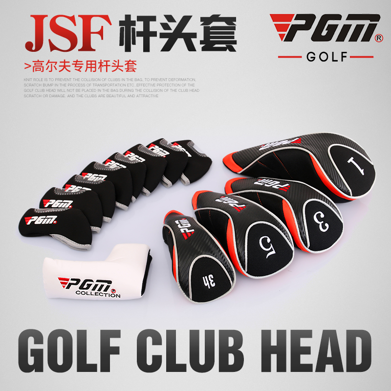 Genuine PGM Golf Club Caps Men High Quality Second Generation Golf Club Head Rod Set Wooden Iron Rod Putter Complete HeadCover