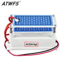ATWFS Ozone Generator 220v 10g home Air Purifier Ozonizador Ozonator Air Cleaner Mini Ozon Generator Ozonizer Sterilization Odor