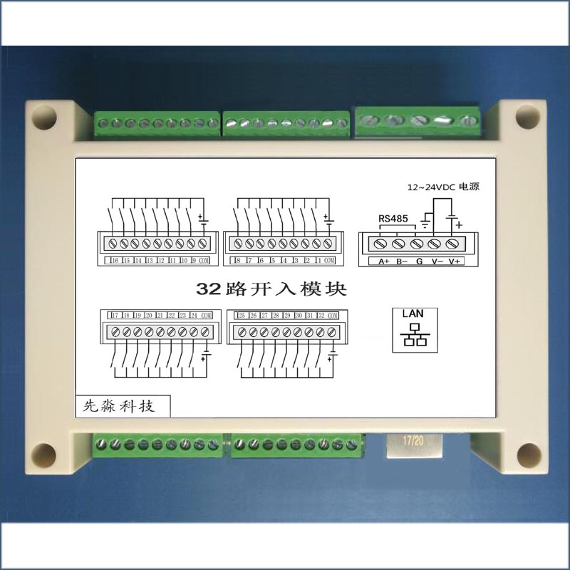 32-channel Switching Input Module Is Compatible with NPN/PNP Multi-point DCS Communication32-channel Switching Input Module Is Compatible with NPN/PNP Multi-point DCS Communication
