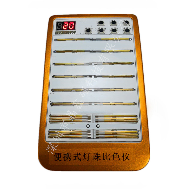 LED Patch Test Box, Bead Colorimeter, LED Patch Colorimeter, Portable Patch Universal Tester cactus embroidered patch tee